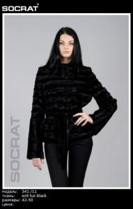 Franck Audrain-Fashion-Agency-pour-Socrat-Russie-Catalogue